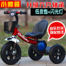 Child tricycle music bike 2 - 3 - 5 bicycle baby stroller(China)