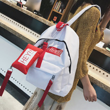 Free Shipping Fashion Backpack Composite Knapsack with Wristlet Canvas Shoulder Bag Rucksack Red White Black Khaki(China)