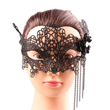 Happy Gift High Quality 2017 Hot Sale Lace Mask Easy Black Flower Mysterious Masquerade Carnival Masked Ball Fancy Mask 1PC(China)