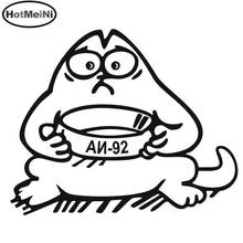 13.5CMX10.9CM AN-92 Simon 's Cat Fuel Tank Covers Fun Car Sticker Decals Vinyl Motorcycle Accessories Black/Silver 13 colors(China)