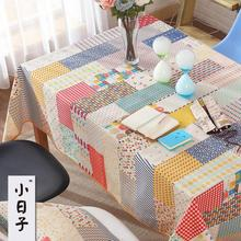 Good quality fluid cloth zakka patchwork dining table cloth regular tablecloth square table cover different sizes custom