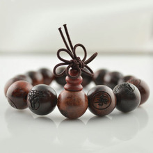 10PCS 15mm Buddhist Red Sandalwood Prayer Mala Bracelet Guanyin Carved Beads Fashion Men Bracelets & Bangles Jewelry Wholesale
