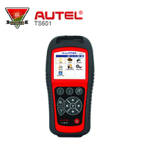 2017 100% Original AUTEL MaxiTPMS TS601 With OBD2 Adapters TPMS Diagnostic & Service Tool Update Via Internet DHL Free(China)