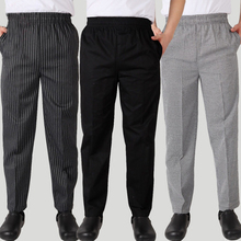 Autumn and winter high quality chef pants hotel work clothes striped pants restaurant plaid pants casual large size chefs pantsT