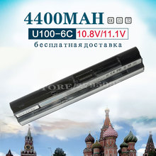 4400mAh 6 Cell Laptop Battery for Msi Wind U90 U100 U210 U230 BTY-S11 BTY-S12 3715A-MS6837D1 6317A-RTL8187SE(China)