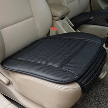 PU Leather Car Seat Cover Four Seasons Anti Slip Mat Car Seat Cushion Cover Universal Size Protector Car Accessories