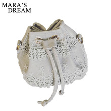 Mara's Dream Women Bag Handbags Tote Over Shoulder Crossbody Sling Summer Lace Purses Big Cool Female Drawstring Chain Strap Bag
