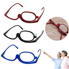 2017 Magnifying Glasses Makeup Reading Glasses Folding Eyeglasses Cosmetic MAR16_15(China)
