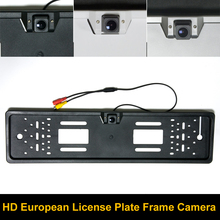 PAL HD 960*576 Pixels Car Parking Rear view Camera European License Plate Frame Backup Car Number Rear View RearView Reverse Cam