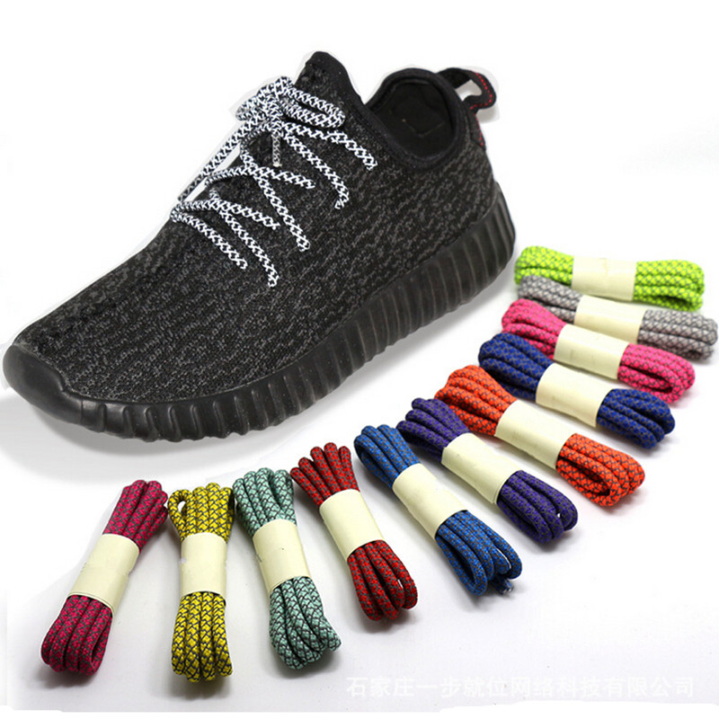Reflective Round Rope Shoe Laces Night Running Shoestrings Yeezy Boost Sneakers