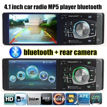 High Quality One Din 4.1inch Support Bluetooth/rear Camera/FM/Aux/USB/TF MP5 Player 7 Background Color Steer Wheel Control