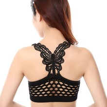 Push Up Backless Hollow Out Butterfly Sexy Lingerie Women Push Up Seamless Bra Racerback Bra(China)