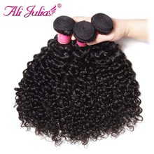 Ali Julia Hair Brazilian Curly Weave Human Hair Bundles Non Remy Free Shipping Natural Black Color 8''-26'' One Piece