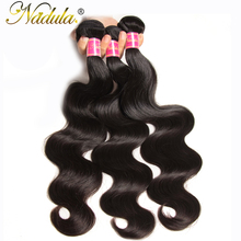 Nadula Hair Extensions Indian Body Wave Hair Weaves 100% Human Hair Products Non Remy Hair Natural Color Can Mix Bundles