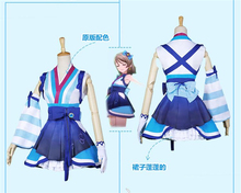 anime love live cosplay sunshine aqours Watanabe You dreamer cosplay costume party dress Free Shipping custom made uniform