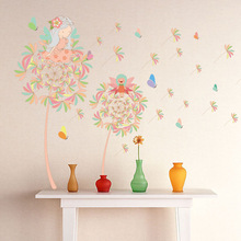 Creative Wall Sticker Dandelion Girl Room Decorative Mural Warm and Blowing Bedroom Sticker