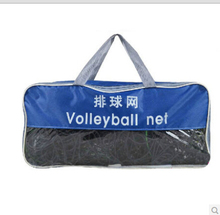 Free Shipping New Brand Official Volleyball ball High Quality 8 Panels Match Volleyball Free With Net Bag+Needle
