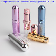 1Pcs High Quality 6ML Mini Empty Traveler Metal Spray Refillable Portable Perfume Atomizer Bottle&Empty Cosmetic Containers