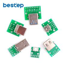 6PCS USB to DIP Adapter Converter for 2.54mm PCB Board USB 2.0 USB 3.0 USB-01 USB-02 USB-03 USB-05 Power Supply each 1pcs(China)