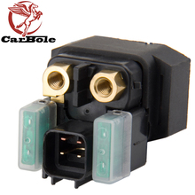 CarBole Starter Relay Solenoid For Yamaha Grizzly Raptor Rhino 550 700 2006 2007 2008(China)