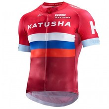 2016 KATUSHA PRO TEAM 2 DESIGN ONLY SHORT SLEEVE ROPA CICLISMO CYCLING JERSEY SUMMER CYCLING WEAR SIZE XS-4XL