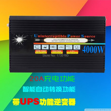DHL Fedex UPS Free shipping 12v 220v solar power inverter 4000w UPS charger portable inverter for home use