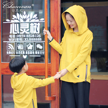 Checcivan Origin Design Family Fashion Clothing 2017 Mother and Son Hooded Sweatshirt Boys 100% Cotton Patchwork Outerwear 3-7Y(China)