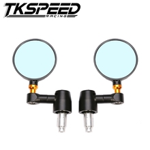 TKSPEED - Brand new Spy R80 Bar End motorcycle rear side Mirror for honda yamaha kawasaki(China)