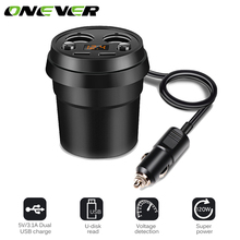 Cigarette Lighter Adapter Socket Splitter Car Charger 12-24V With Volmeter Current Display 2 Port 120W 5V 3.1A Dual USB(China)