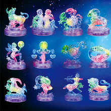 12 Horoscope 3D DIY Puzzle LED Flashing Light Crystal Plastic Assembling Puzzle Toys for Children Kids Educational Gift with Box