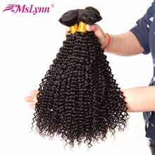 Malaysian Hair Bundles Afro Kinky Curly Hair Weave Bundles Human Hair Mslynn Non Remy Hair Extension Can Buy 3 or 4 Pieces(China)