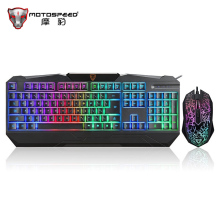 MOTOSPEED S69 LED Backlit Keyboard+Optical Mouse Combo Set Pro Gaming 104 Keys 4Buttons 1600DPI Wired Game Kit for PC Laptop