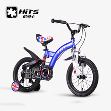 HITS Hero Children Bicycle 16-inch Front V Brake Rear Drum Brake Kid's Bike With Protective Wheels Steel Fork Bike Cycling