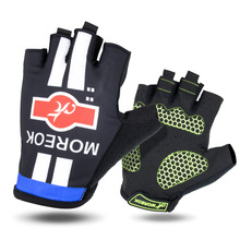 Buy Half Finger Cycling Gloves Women Men's Summer Sports Bike Gloves Nylon Mountain Bicycle Gloves Guantes Ciclismo for $4.45 in AliExpress store
