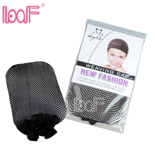 LOOF wholesale 2400pcs High Stretchable Elastic nylon caps wigs/hair net for wig Snood Mesh Weaving nets
