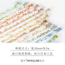 We Always Travel Together Washi Tape DIY Scrapbooking Sticker Label Masking Tape School Office Supply(China)