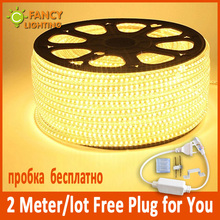 2 Meter / lot high power Warm white/Cold White SMD5050 220V LED Strip Light for living room home decor energy saving ledstrip(China)