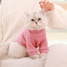 Pet Dog Cat Clothing Winter Autumn Warm Cat Knitted Sweater Jumper Puppy Pug Coat Clothes Pullover Knitted Shirt Kitten50MYF0301(China)