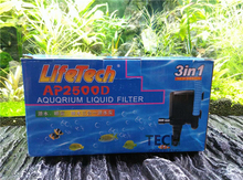 JEBO LIFETECH aquarium liquid filter injecting oxygen submersible pump AP2500D 2000L fish tank water pump Change water pump