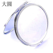 Bright Flowers Small Round Square Heart Mirrors New Ladies Fashion Makeup Tools Metal Hand Mirror