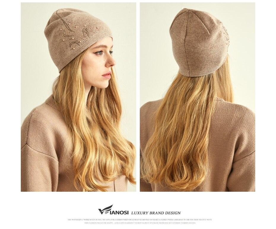 قبعات صوف للنساءبالوان متعددة 7