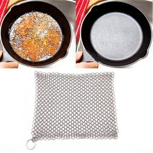 Chainmail Scrubber For Home Pan Cast Iron Cleaner Cookware Stainless Steel Scourer Kitchen Tools#T025#