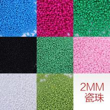 New Free Shipping Miyuki Delica Seed Beads 2mm Ceramic beads 10g/lot Wholesale(China)