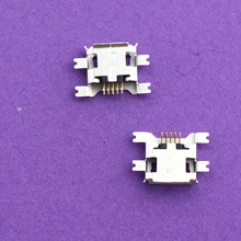 10pcs/pack G22Y 5pin Female Micro USB Connector Socket SMD 4 feet Widely Used In Tablet Phone PDA Charging Sale at a Loss RU(China)