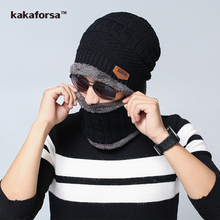 Men Winter Multifunctional 2-piece Warm Cotton Beanie Scarf Fashion Thickened Jacquard Hats Knitted Solid Bonnet Balaclava