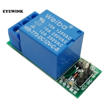 1 way 12V relay module relay microcontroller expansion board development board low level trigger(China)
