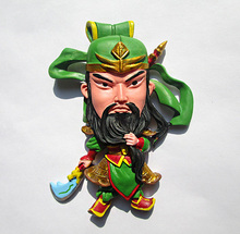 The ancient history of the three people Chinese large ares God Guan Yu resin refrigerator sticker souvenir stereo model