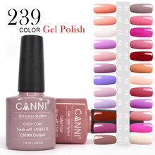 #30917 2017 Hot Sale CANNI Gel Nail Polish Long-Lasting Soak-off Nail Polish Gel Polish 239 Colors Optional