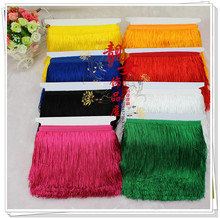 5 Yards 15 CM Long Polyester Fringed Edge Trim African Lace Ribbon Diy Latin Dance Clothes Stage Clothes Accessories Curtains(China)