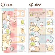 1pack/lot Kawaii Fashion Fresh Friends finger Notepad Sumikkogurashi design PVC Cover Stickynote Memopad Writing scratch pad